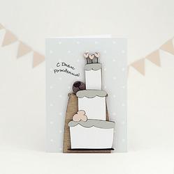 """Открытка """"С Днем Рождения"""" с тортом"""