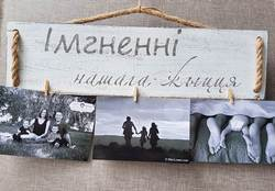 "Держатель на 3 фото ""Iмгненнi нашага жыцця"""