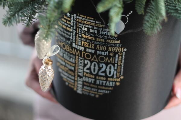 """Коробочка новогодняя """"Лесная сказка"""""""