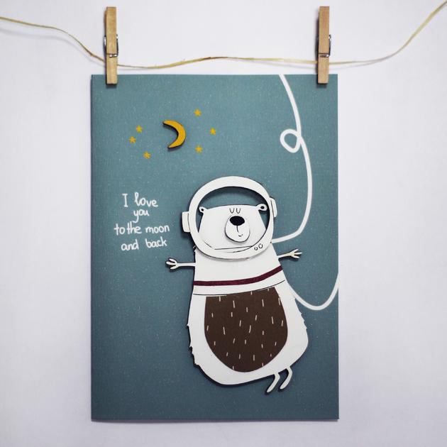 """Открытка """"Моя любовь к Тебе до луны и обратно"""""""
